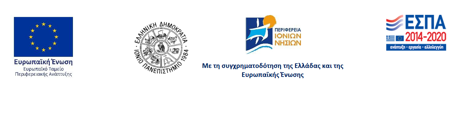 Smart digital applications and tools for the effective promotion and enhancement of the Ionian Islands bio-diversity